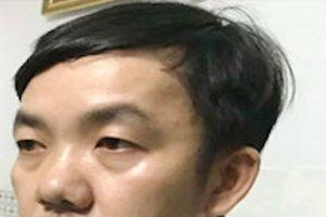 Danh tính nghi phm trong v cp ngân hàng  Tin Giang