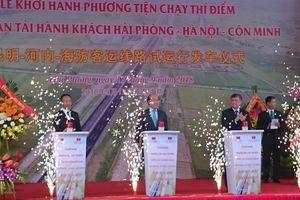 Thí điểm tuyến vận tải đường bộ quốc tế Hải Phòng - Hà Nội - Côn Minh