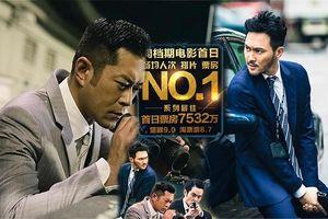 'Phản tham phong bạo 3': Sau ba ngày công chiếu doanh thu đạt mức kỷ lục đứng đầu phòng vé xứ Trung