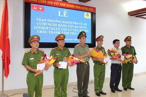 V cp ngân hàng ti Tin Giang: Thng nóng thành tích phá án
