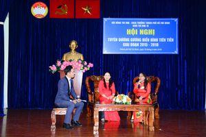 TP Hồ Chí Minh tuyên dương các điển hình tiên tiến