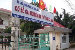 Đã bắt lại 19 người trong vụ học viên trốn trại tại Cà Mau