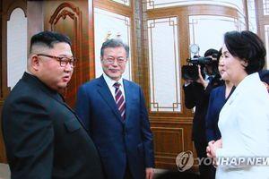 Lãnh đạo hai miền Triều Tiên bắt đầu tiến hành Hội nghị thượng đỉnh