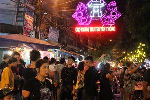 Hà Nội: Những điểm tổ chức lễ hội vào dịp Tết Trung thu