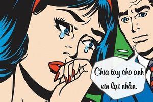 Trưa cười: Lý do chia tay không thể đòi quà
