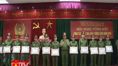 Xây dựng lực lượng CSKV đáp ứng yêu cầu nhiệm vụ giữ gìn ANTT ở cơ sở